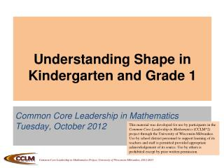 Understanding Shape in Kindergarten and Grade 1