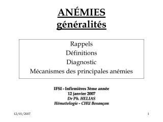 ANÉMIES généralités