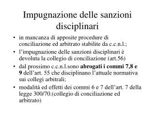 Impugnazione delle sanzioni disciplinari