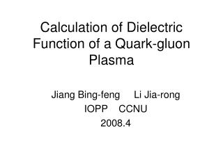 Calculation of Dielectric Function of a Quark-gluon Plasma
