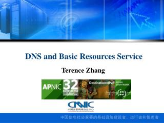 DNS and Basic Resources Service