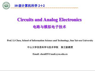 Circuits and Analog Electronics 电路与模拟电子技术