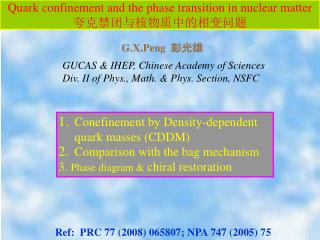 Quark confinement and the phase transition in nuclear matter 夸克禁闭与核物质中的相变问题