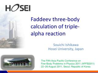 Faddeev three-body calculation of triple-alpha reaction