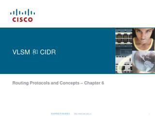 VLSM  和  CIDR
