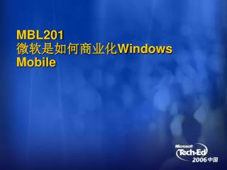 MBL201 ????? ???Windows Mobile