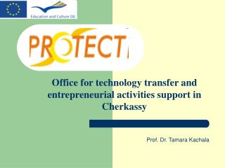 Office for technology transfer and entrepreneurial activities support in Cherkassy