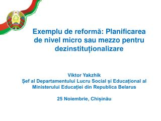 E xemplu  de  reformă : Planificarea de nivel micro sau mezzo pentru dezinstituționalizare