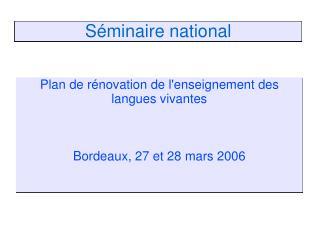 Séminaire national