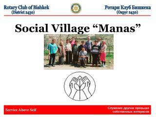 Social Village  Manas