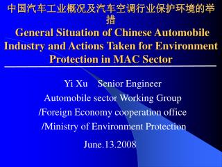 Yi Xu    Senior Engineer Automobile sector Working Group /Foreign Economy cooperation office
