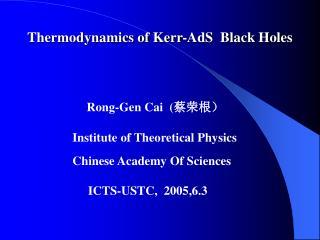 Thermodynamics of Kerr-AdS  Black Holes