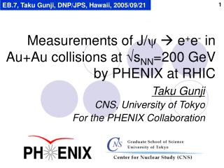 Measurements of J/ y   e + e -  in Au+Au collisions at  s NN =200  GeV by PHENIX at RHIC