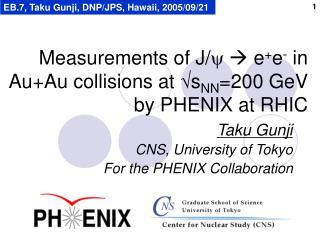 Measurements of J/ y   e + e -  in Au+Au collisions at  s NN =200  GeV by PHENIX at RHIC