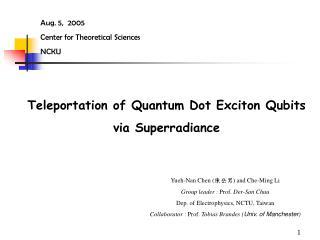 Teleportation of Quantum Dot Exciton Qubits  via Superradiance