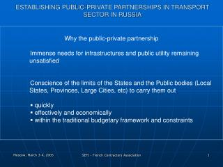 ESTABLISHING PUBLIC-PRIVATE PARTNERSHIPS IN TRANSPORT SECTOR IN RUSSIA