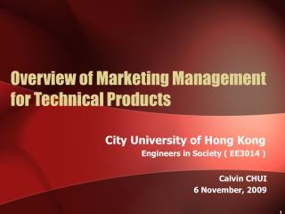 Overview of Marketing Management for Technical Products