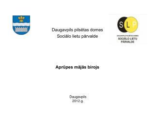 Daugavpils pilsētas domes Sociālo lietu pārvalde Aprūpes mājās birojs