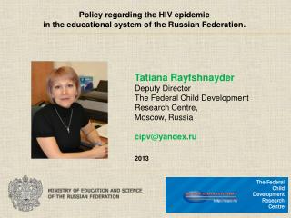 Policy regarding the HIV epidemic  in the educational system of the Russian Federation.