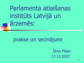 Parlamenta atlaišanas institūts Latvijā un ārzemēs: