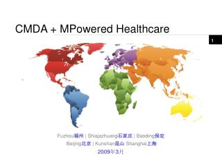 CMDA + MPowered Healthcare
