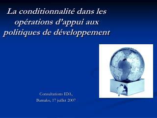 Consultations IDA,  Bamako, 17 juillet 2007