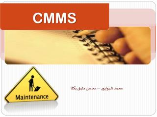 محمد شیواپور – محسن متینی یکتا