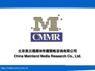 media.cmmr