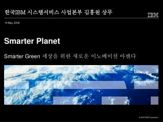 Smarter Planet  Smarter Green