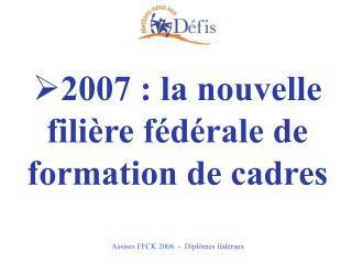 Assises FFCK 2006  -  Diplômes fédéraux
