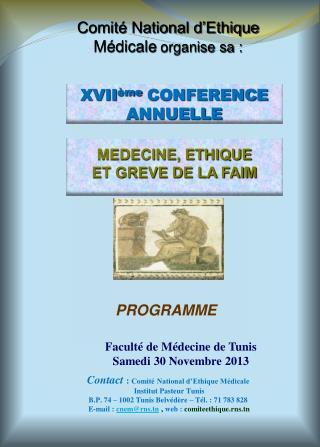 XVII ème  CONFERENCE ANNUELLE