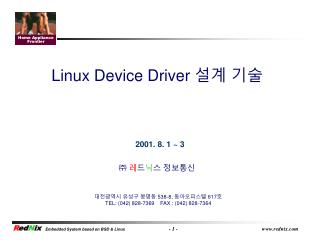 Embedded System based on BSD  Linux                                 - 1 -