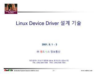 Embedded System based on BSD  Linux                                 - 1 -