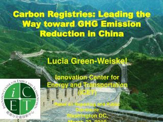 Lucia Green-Weiskel Innovation Center for Energy and Transportation (iCET)