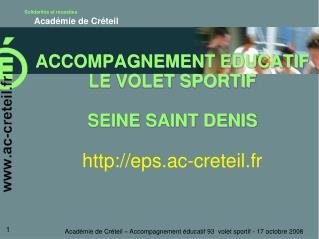 ACCOMPAGNEMENT EDUCATIF LE VOLET SPORTIF SEINE SAINT DENIS eps.ac-creteil.fr