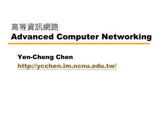 高等資訊網路 Advanced Computer Networking