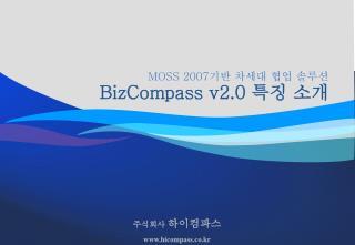hicompass .co.kr