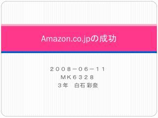 Amazon.co.jp ???
