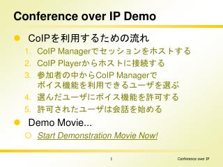 Conference over IP Demo