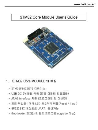 STM32 Core Module User ' s Guide
