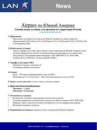 GSA for LAN Airlines    Tel.      lansales@srgholdings.ru     lan