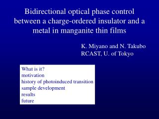 K. Miyano and N. Takubo RCAST, U. of Tokyo