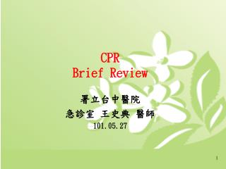 CPR  Brief Review