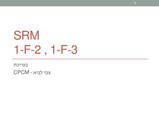 SRM 1-F-2 , 1-F-3