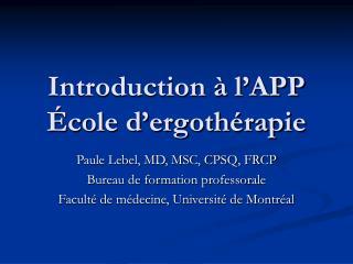 Introduction à l'APP École d'ergothérapie