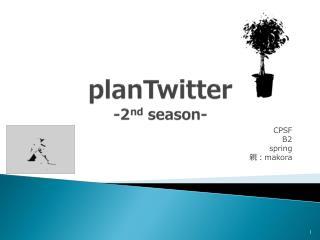 planTwitter - 2 nd  season-