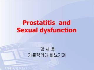 Prostatitis  and  Sexual dysfunction