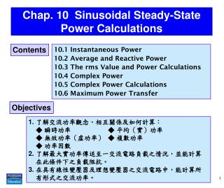Chap. 10  Sinusoidal Steady-State Power Calculations