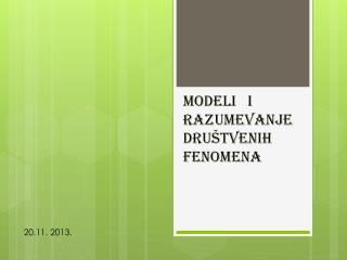 Modeli   I  RAZUMEVANJE DRUŠTVENIH  FENOMENA