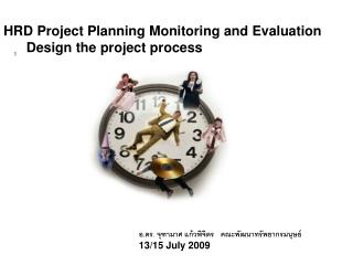 HRD Project Planning Monitoring and Evaluation       Design the project process